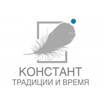 Подушка Лаванда Констант 70/70 см.